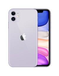 iPhone 11 64GB Quốc Tế Đẹp 99%