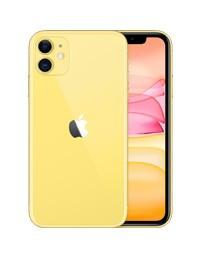 iPhone 11 64GB Quốc Tế New Fullbox (Chưa Active)
