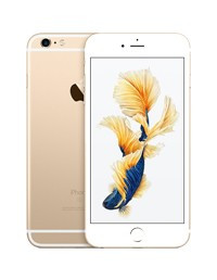 iPhone 6s Plus 32GB Quốc Tế New CPO (Chưa Active)
