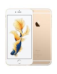 iPhone 6s 32GB Quốc Tế Mới 100% (Trôi Bảo Hành)