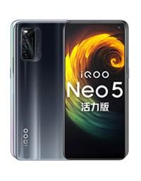 Vivo iQOO Neo 5 Edition (Lite)