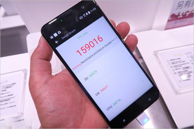 Hiệu năng của HTC U11