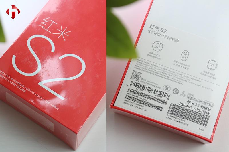 Xiaomi Redmi S2 mới nguyên seal