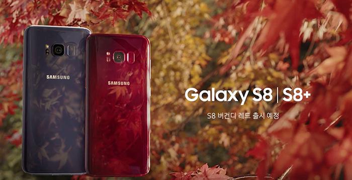 Galaxy S8 Màu Đỏ sắp được ra mắt