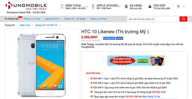 HTC 10 Likeww thị trường Mỹ có giá tốt