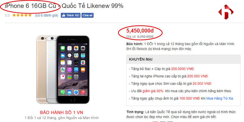 giá iphone 6 16 GB cũ