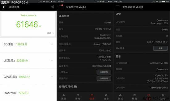 Hiệu năng Xiaomi Redmi note 4x