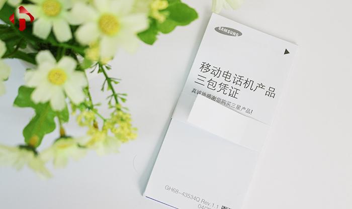 Sách hướng dẫn sẽ được in bằng tiếng Trung Quốc.