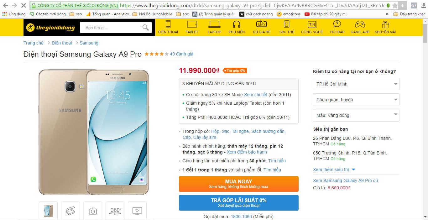 Giá Samsung Galaxy A9 tại tgdd